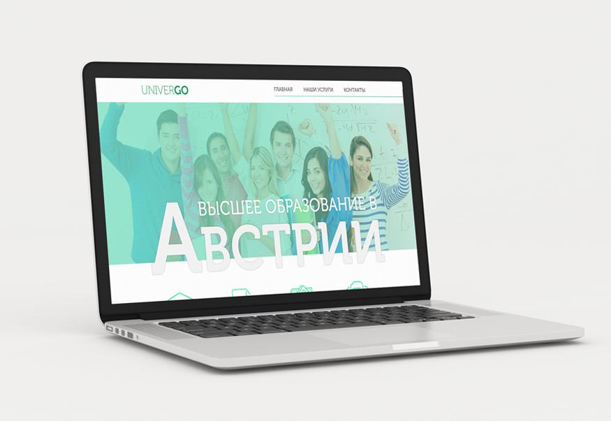 Сайт для компании Univer-Go