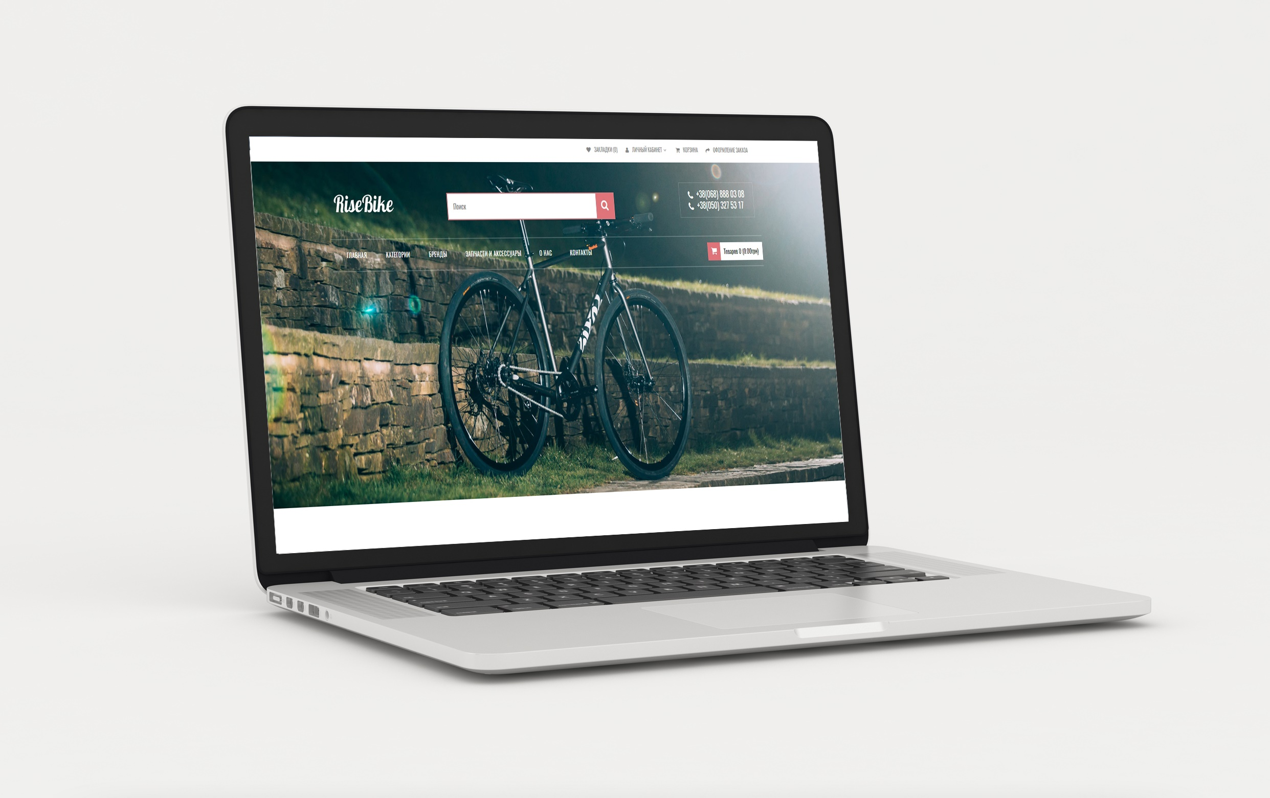 Редизайн и доработка интернет-магазина по продаже велосипедов
