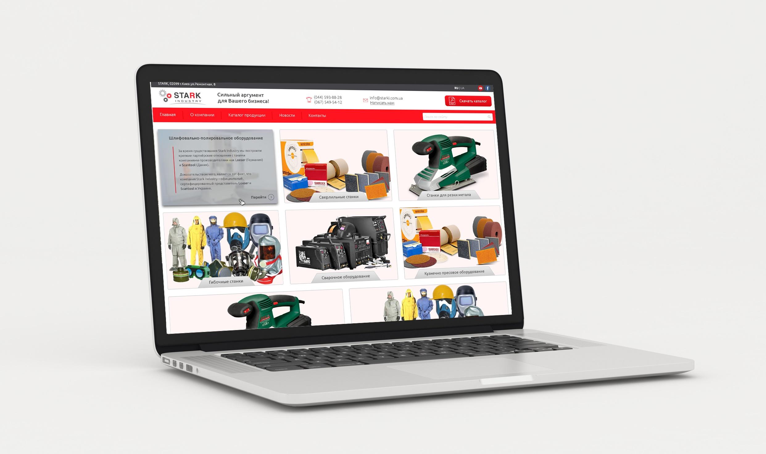 Редизайн сайта-каталога