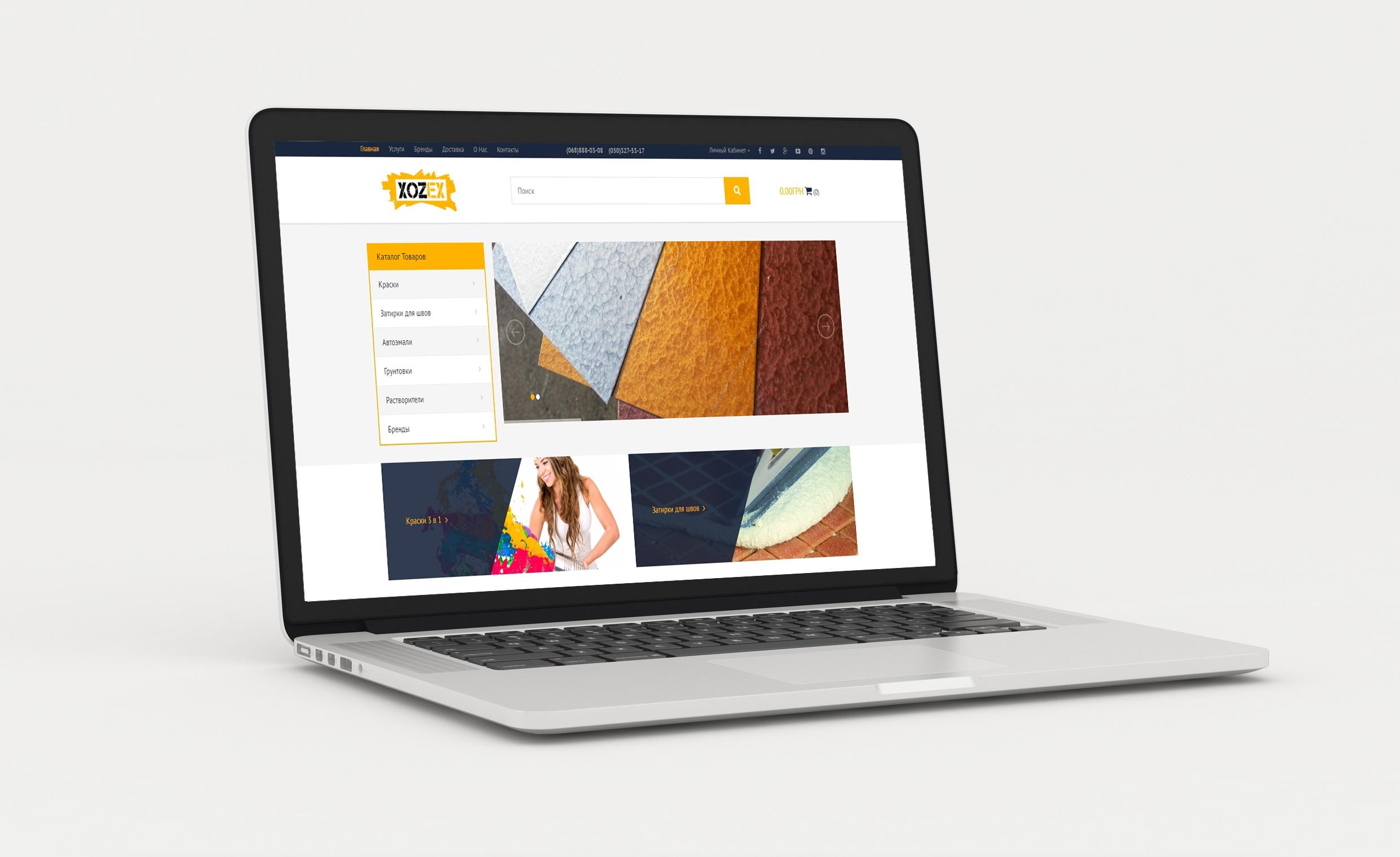 Редизайн и доработка интернет-магазина по продаже краски