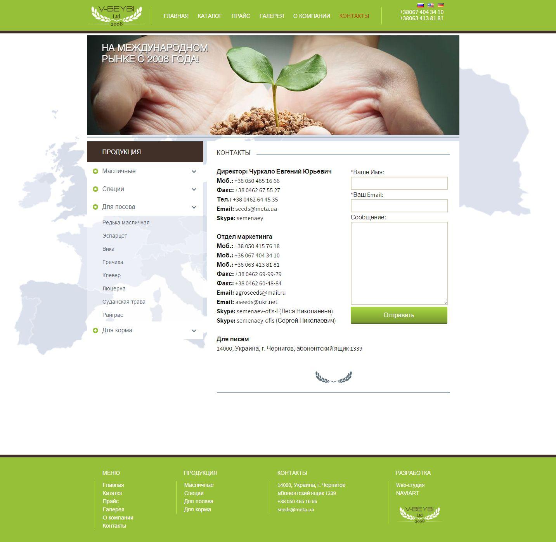 Сайт для 5 компании создание личных сайтов бесплатно