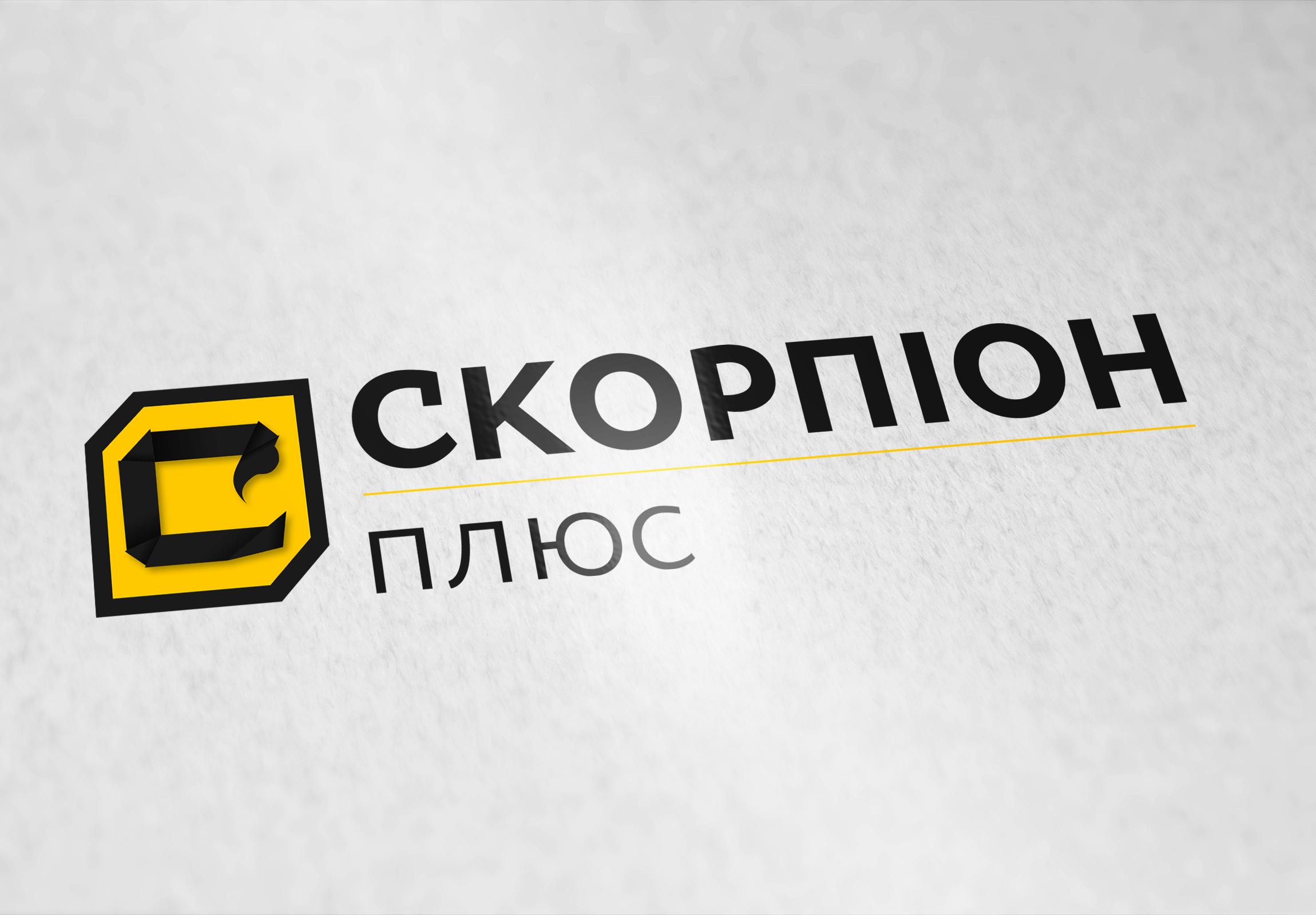 Логотип для компании «Скорпион»