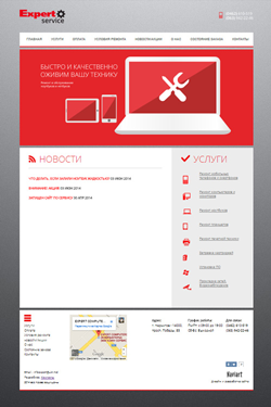 Website for the computer service center