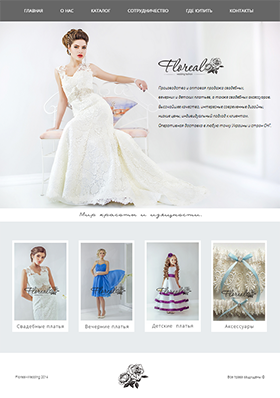 Website for the wedding salon