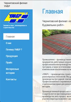 Website for the industrial-production company