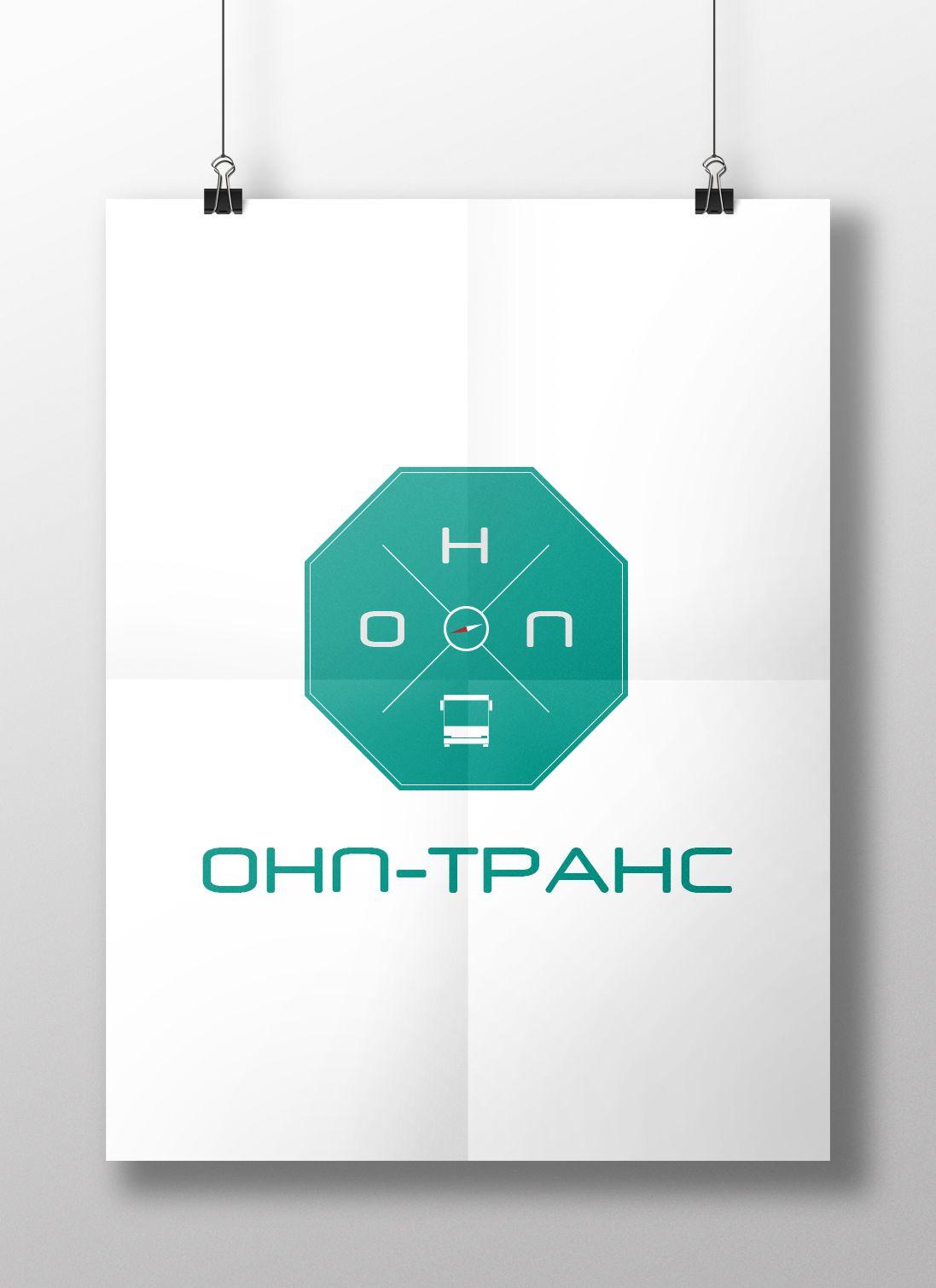 "Логотип ""ОНП Транс"""