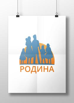 Логотип для Черниговской городской организации многодетных семей Родына